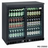 Gamko MG-250SD Professional Bottle Cooler